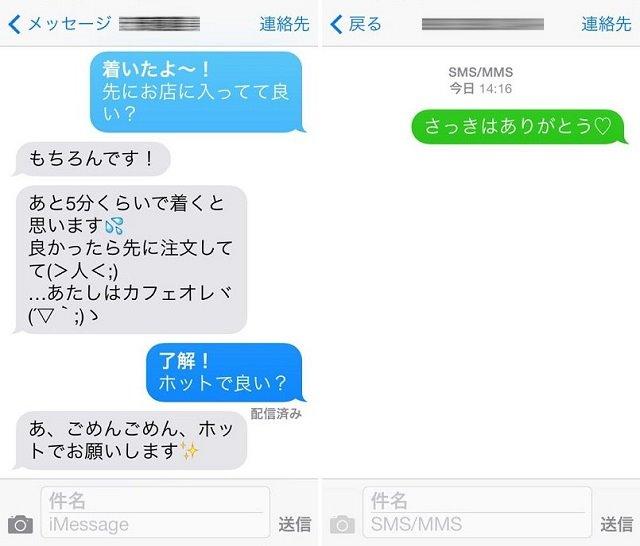 message_005