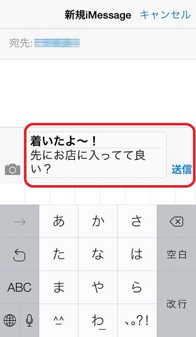 message_006