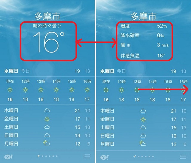weather_004