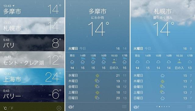 weather_009