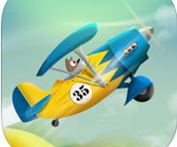Tiny Plane™