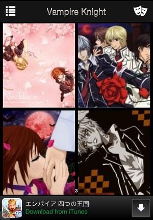 _animeapp
