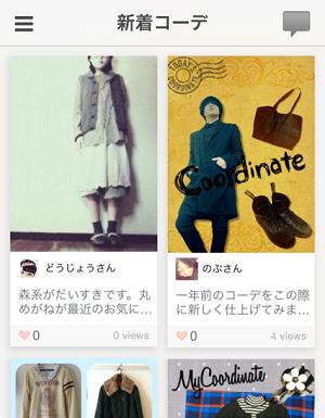 _app01