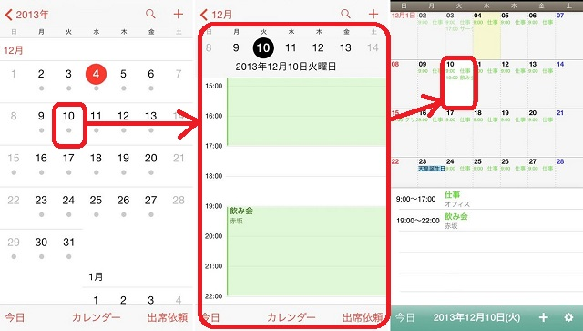 calendar_0033