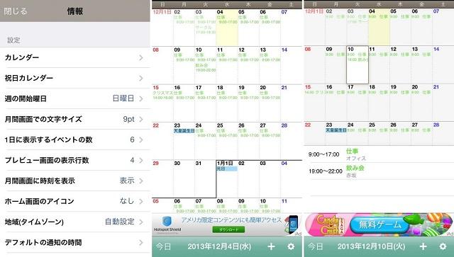 calendar_0044