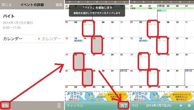 calendar_0055