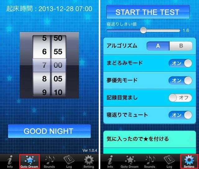 dream_002