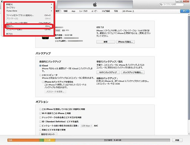 iTunes_006