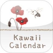 カワイイカレンダー