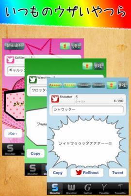th_screen480x4803