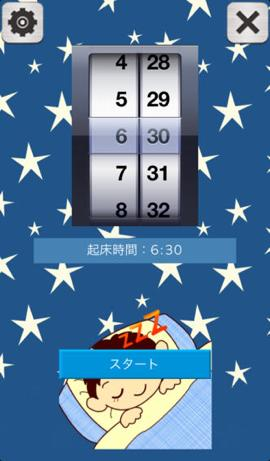 th_screen568x5680