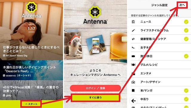 antenna_002
