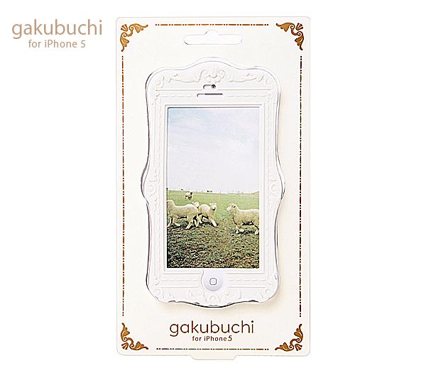 gakubuchi_001