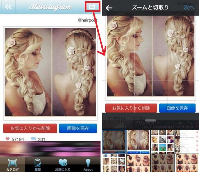 hairstagram_005