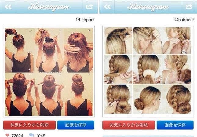 hairstagram_006