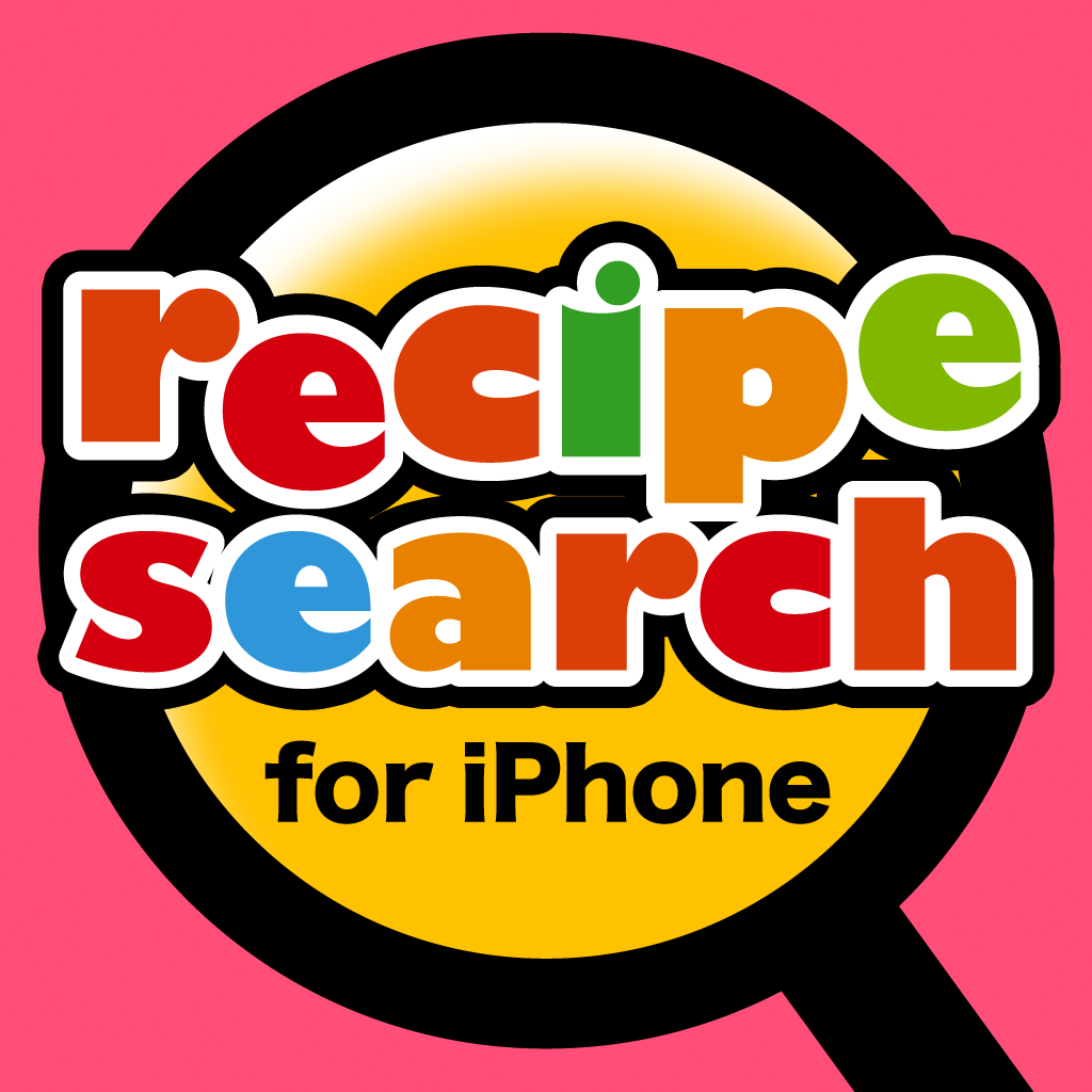 レシピサーチ for iPhone ~数多くの料理レシピサイトをまとめて検索できるアプリ。料理名や食材、歳時等のキーワードで探せます。献立づくりをサポートします。食ニュースも読める!