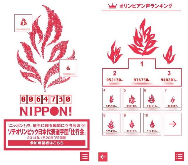 nipponcall_003
