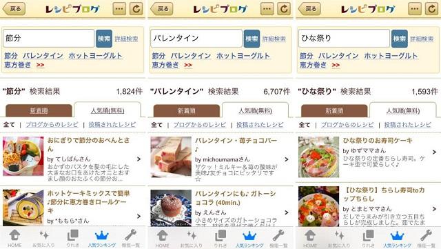 receipblog_004