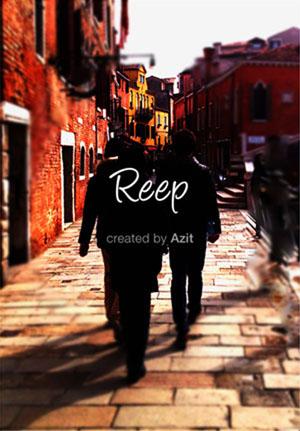 reep_01_3