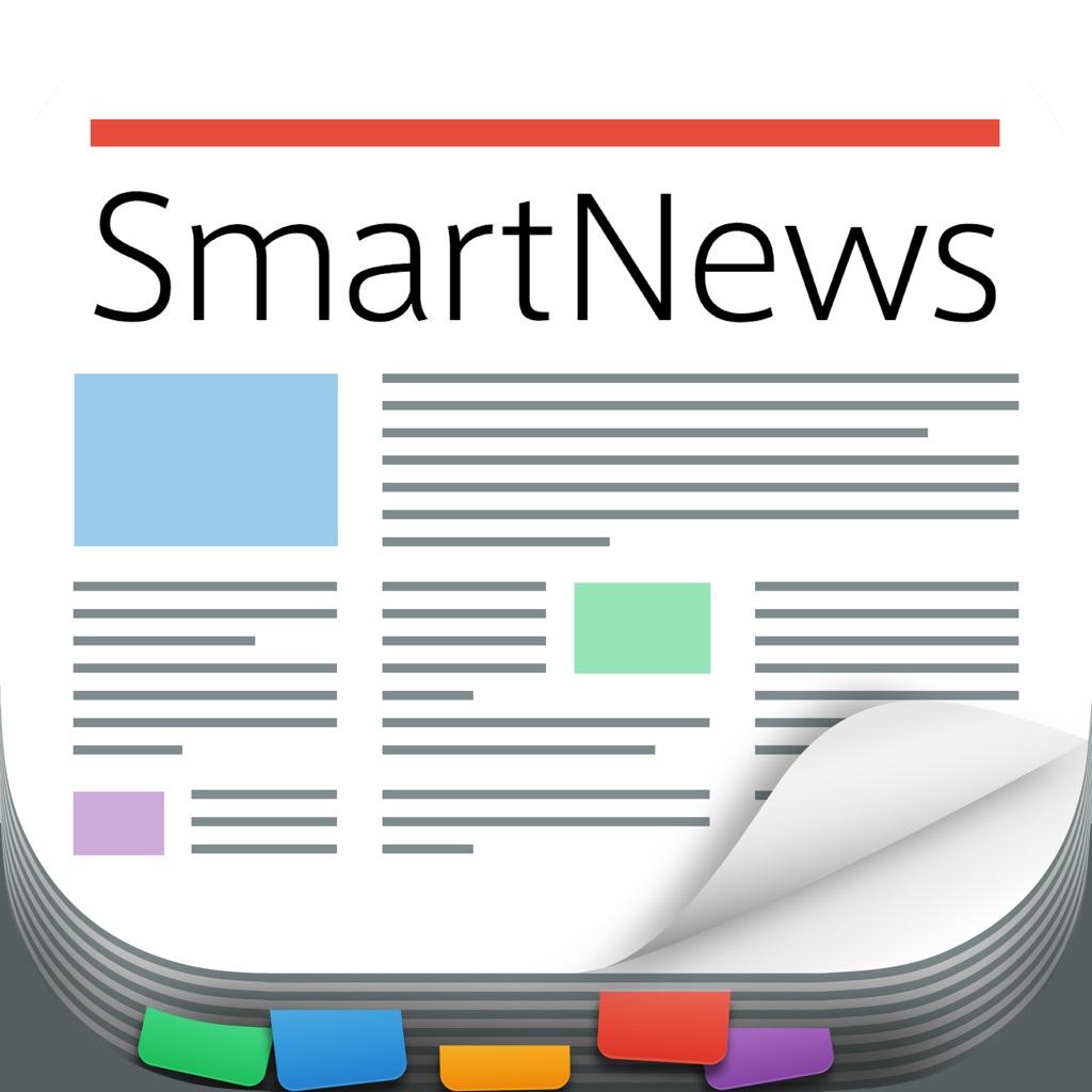 ニュースが圏外でもサクサク読める! SmartNews (スマートニュース) 〜 無料まとめアプリ
