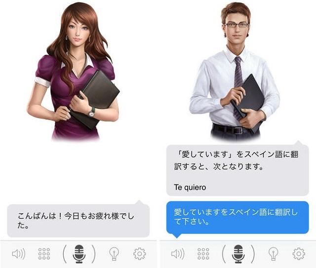 assistant_001