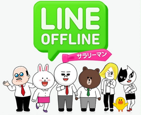 出典元:LINEアニメ