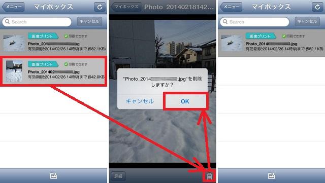 networkprint_004