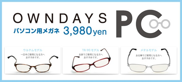 pcglasses_002