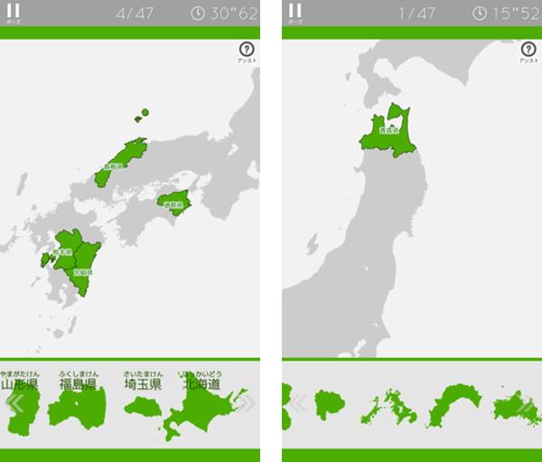 ... なべる地図パズル3部作 - techjo