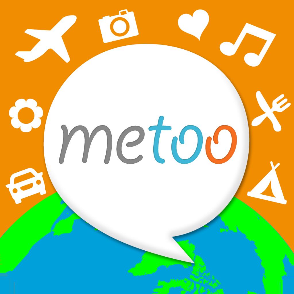 世界の人たちと趣味でつながる!metoo(ミートゥー)