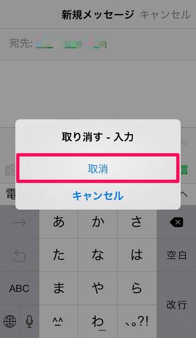 mistype_002