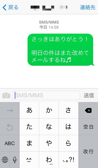 mistype_003
