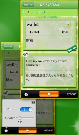 th_screen322x5728