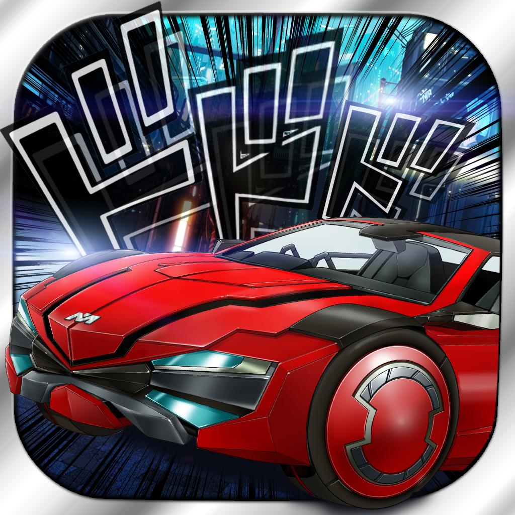 漫画ドライブ-車の移動が渋滞でも楽しくなる診断情報付きの無料自動車専用ゲーム