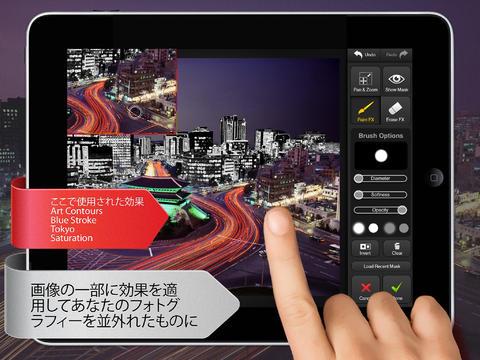 screen480x4803