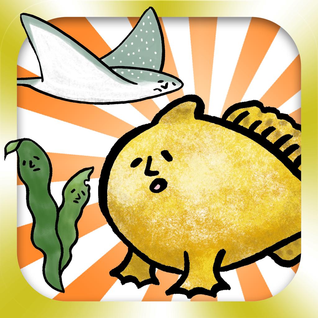 お魚釣りゲーム - ウオトピア