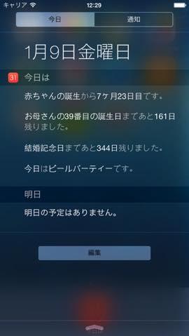 th_screen322x5725