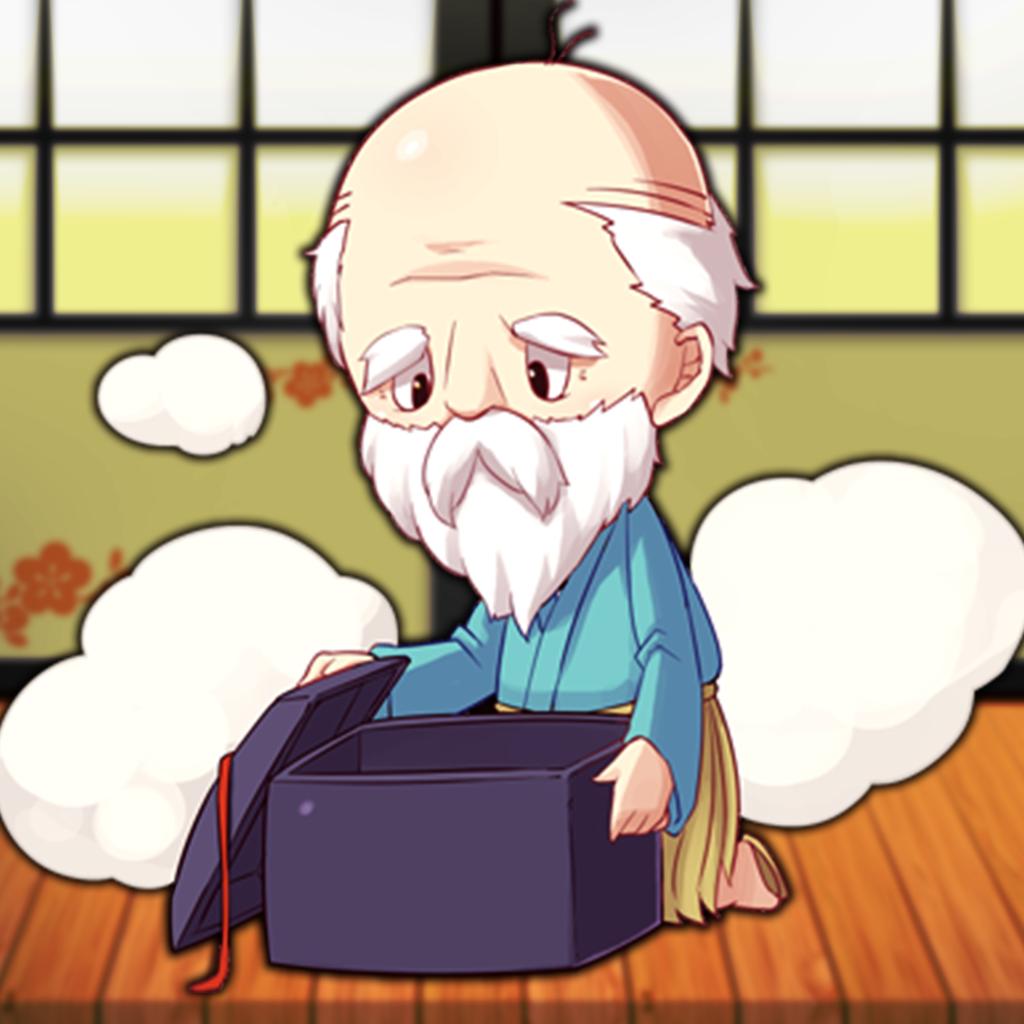 その後の浦島太郎