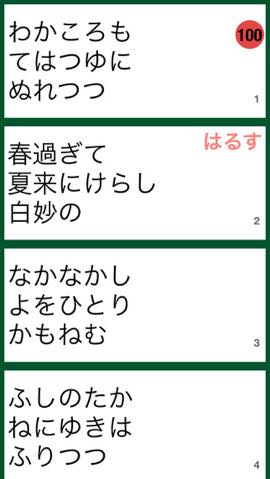 th_screen322x5723