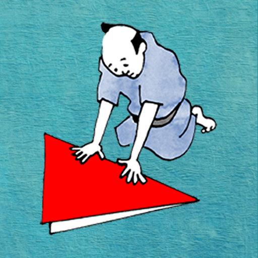 ハート 折り紙 サンタクロース 折り紙 立体 : divulgando.net