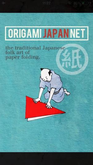 飛行機 折り紙 折り紙 アプリ : isuta.jp