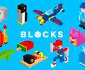 ドット絵やレゴ好きにはたまらない!作ったら壊せる「Tayasui Blocks」が超楽しい♪