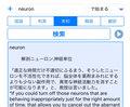 漢字の書き順まで分かる!手軽に使える辞書アプリ「じしょ君」