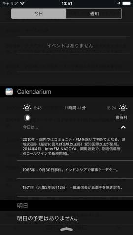 th_screen322x5722