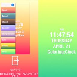 iPhoneを春色にチェンジ♡好みのカラーで壁紙が作れるアプリ『Coloring Clock』