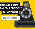 アプリで設定が可能!デジタル世代の新ポラロイドカメラ『TheI-1』が販売予約開始!