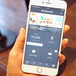 スターバックス公式アプリ登場!さっそくお店でモバイル決済をしてみました♪