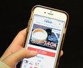 破格の270円ランチを実現!お得すぎると話題の『丸亀製麺の公式アプリ』を使ってみました♪