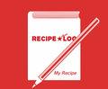 料理好き必携アプリ☆  自分のレシピを簡単に管理できる『レシピログ』