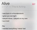 【iOS 10】歌詞の表示も可能になった!デザインが一新されたミュージックアプリ♪